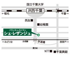 シェ・レザンジュ地図